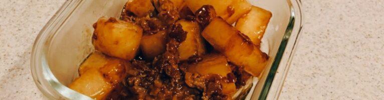 大根と牛肉のオイスター炒め