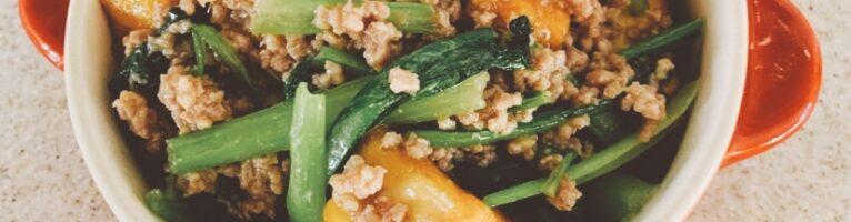 小松菜と厚揚げと合い挽き肉の生姜炒め