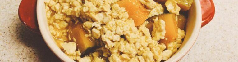 ヘルシー豆腐そぼろかぼちゃ