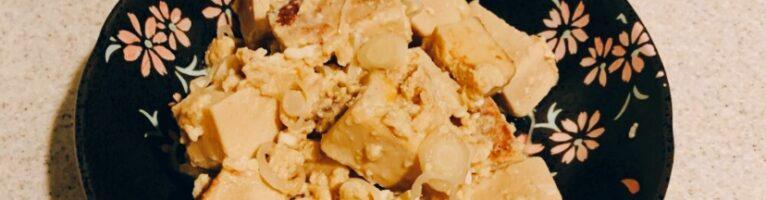 高野豆腐のひたひた卵