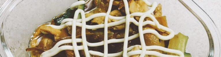 鶏肉ときゅうりの照りマヨ