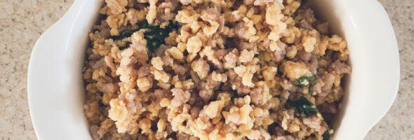 卵とひき肉そぼろ梅味