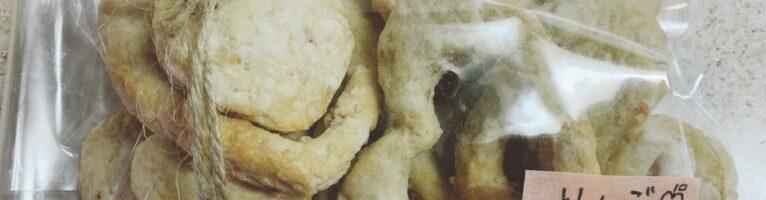 バター無し!りんごクッキー