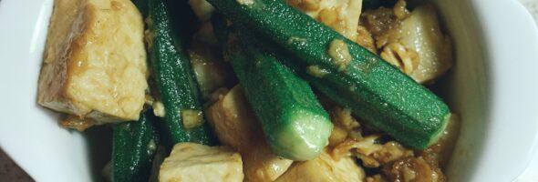 豆腐とおくらのマヨ炒め
